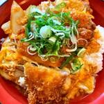 友食亭 あいびす - 料理写真:カツ丼 美味☆好きな味