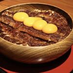 Unagiokafuji -