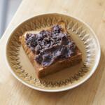ハトバ - あんことラムレーズンのトースト