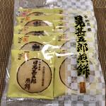 日光甚五郎煎餅本舗 石田屋 - 料理写真:日光のお土産で有名です