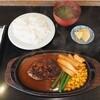 ハングリー - 料理写真:ハンバーグランチ 980円