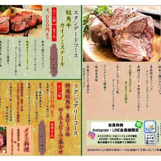 12月1日よりリニューアル!隠家水沢店の創作料理コース