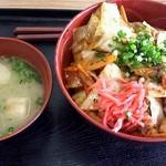 たぎり - ●ホルモン丼 500円(2012.06)●