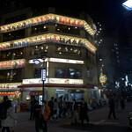 141000338 - 渋谷中央町・マークシティのすぐ南に位置する「鳥竹総本店」。3~5階は磯丸水産なんですね