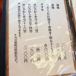 Kawayoshi -