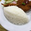 中華料理 しまむら - 料理写真:メロン型ライス