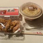 餃子の王将 - 餃子、唐揚げ、レンチンラーメン