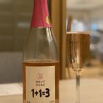 La Cuisine Japonaise 玻璃 -