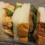 ベーカリー点心 - エビマヨ、鶏チャーシュー