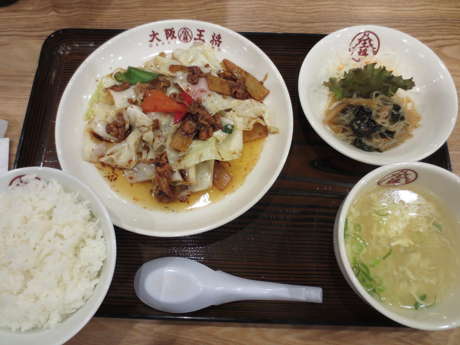 大阪王将 徳島沖浜店