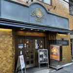 丸福珈琲店 - 外観│入口