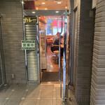 カレーハウス キラリ - 入口