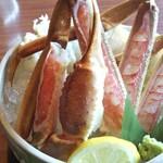 香住漁港 和平 - 蟹刺身
