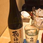 141044807 - 蔵の師魂ボトル5000円別