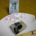 木曽屋本舗 - 黒豆みずまんじゅう包と中身