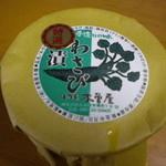 木曽屋本舗 - 自家製わさび漬け