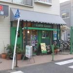 Cafe Ceol - お店の外観