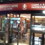 アンティコカフェアルアビス - 見た目、フツーのカフェ