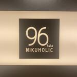 96 NIKUHOLIC -