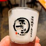 大阪焼肉・ホルモン ふたご - 最後の飲むヨーグルトでサッパリ