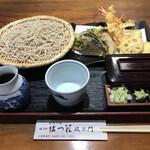 141060439 - 天ざる蕎麦 1,700円税込