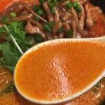 Shinsouen - スープは割りと             淡白でアッサリテイスト