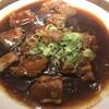 香港蒸蘢 - 料理写真:豚軟骨のとろとろ煮込み(ディナ-限定)