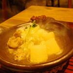 牛煮炊きとおばんざい ちいやん - 名物 牛煮炊き(並) + 大根 \730
