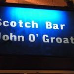 John O'Groats - 店舗看板