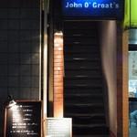 John O'Groats - 店舗外観