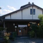 祖谷の庄 - 店入口