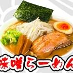横浜家系ラーメン 春樹 -