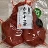 赤かぶの里 - 料理写真:
