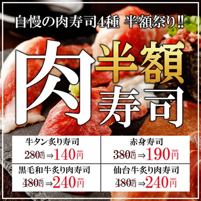 牛タン ふかざわ 大井町店の料理の写真