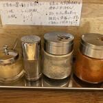 吉み乃製麺所 - 卓上調味料