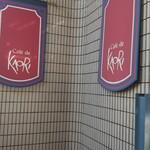 Cafe de KAORI - 松戸駅からすぐ。ビルの地下にある。