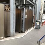HAJIME - お店の入口