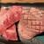 焼肉の秀才 はねいし - 厚切りタン元 ・但馬太田牛の塩焼き