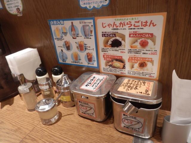 九州じゃんがら 西武池袋店 - テーブル上はこんな感じ