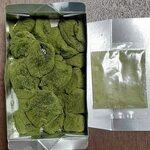 藤菜美 - 抹茶粉つき