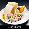 Kafearudeko - 料理写真:【カフェアールデコ】「濃い豆乳のシフォンケーキ」