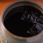 茶匠 清水一芳園 - ドリンク写真:フレンチコーヒー