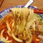 141112529 - 三角麺