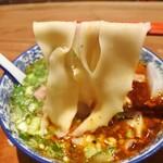 141112537 - 平麺