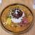 カレー&スパイス ハナコ - 料理写真: