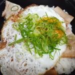 チャーシューのうまいラーメン屋 富士 - 富士丼