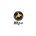 VECTOR BEER(ベクタービア)虎ノ門店 -