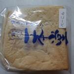一本堂 - べーこん464g(包装込み)