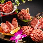 極・和牛焼肉やざわ - 極上和牛の盛合せ