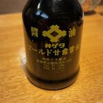 バンブー - 刺身用の特製醤油、甘口